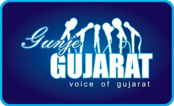 GUNJE Gujarat - Voice of Gujarat Open Gujarat Singing Auditions and Competition 2015 in All Cities - Date and Venues