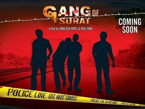 Gang of Surat Gujarati Movie 2015