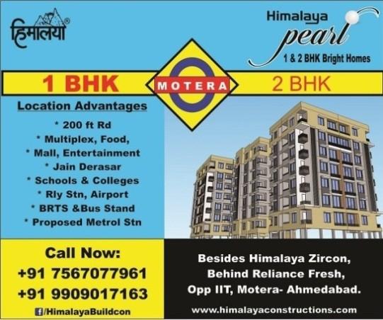 Himalaya Pearl in Ahmedabad