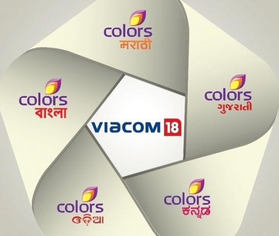 New Colors Gujarati Channel