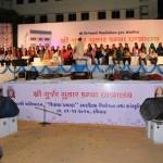 Shree Gurjar Sutar Kanya Chhatralaya Rajkot – Latest Event 2015 Photos Recent Images