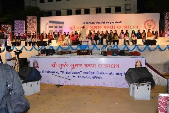 Shree Gurjar Sutar Kanya Chhatralaya Rajkot - Latest Event 2015 Photos Recent Images