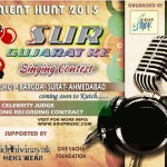 Sur Gujarat Ke 2015 – Singing Audition Competition by Krup Music (KM) Talent Hunt