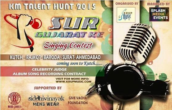 Sur Gujarat Ke 2015 - Singing Audition Competition by Krup Music (KM) Talent Hunt