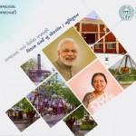 Vastrapur Amusement Park Opening by CM Anandiben Patel at Ahmedabad