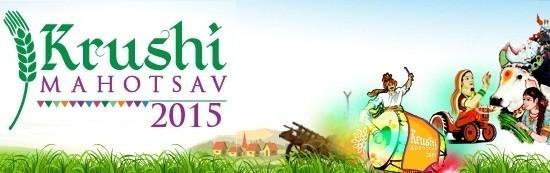 krushi Mahotsav 2015 Gujarat from 22nd April - Pashu Arogya Mela Abhiyan 2015