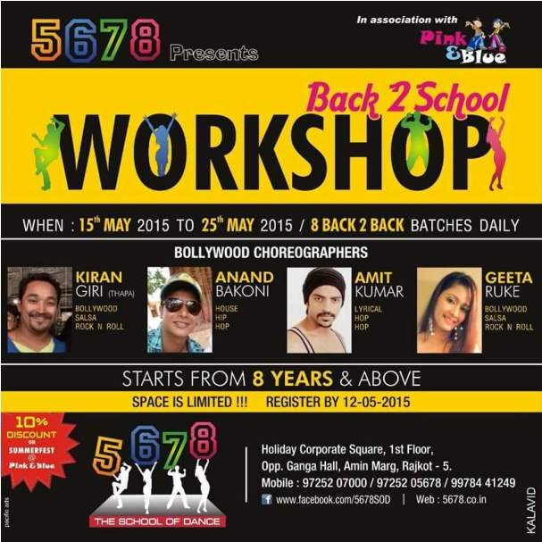 5678 The School of Dance Presents Back 2 School Workshop 2015 in Rajkot