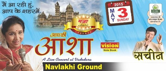 Asha Bhosle Live in Concert Vadodara 2015