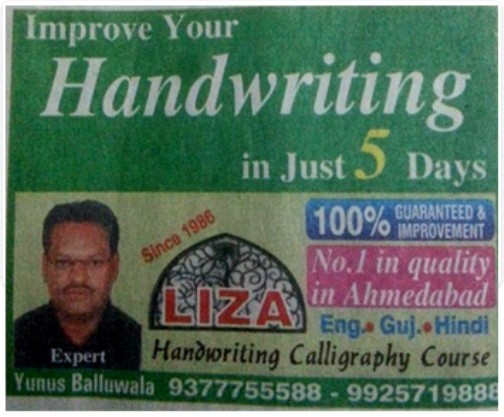 Calligraphy Course at Home by LIZA Handwriting Ahmedabad – Improve in Just 5 Days