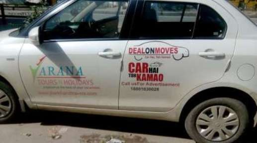 Deal on Moves - Branding and Advertisement on Car