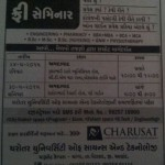 Free Seminar for HSC Student in Ahmedabad May 2015 – About Admission after 12th Board