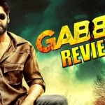 Gabbar Is Back Movie Review – Box Office Collection of Gabbar is Back Hindi Movie 2015