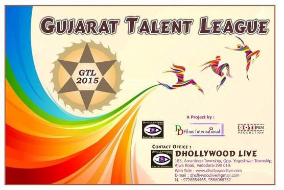 Gujarat Talent League 2015 in Vadodara