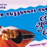 Gujjubhai Ghode Chadya Gujarati Comedy Natak