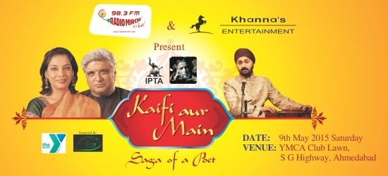 Kaifi Aur Main Saga Of A Poet Musical Party in Ahmedabad 2015