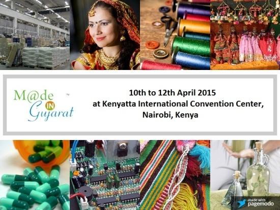 Made In Gujarat Nairobi 2015
