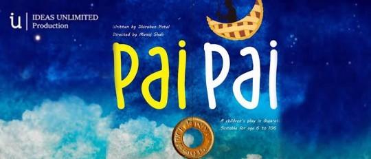 Pai Pai – Comedy Gujarati Family Natak.jpg