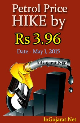 Petrol Price in Gujarat May 2015 - Latest Current New Petrol Rate Hike in Gujarat Cities from 30 April 2015