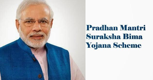 Pradhan Mantri Suraksha Bima Yojana 2015
