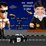 Latest Jokes on Salman Khan – English Gujarati Comedy Jokes on Bollywood Star Salman Khan