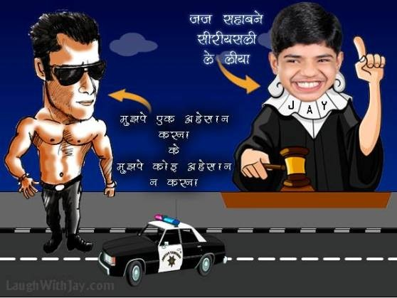 Salman Khan Picture Jokes in Hindi English
