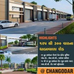 Sun Shine Industrial Park at Changodar Ahmedabad – Industrial Shed with New Launch Scheme