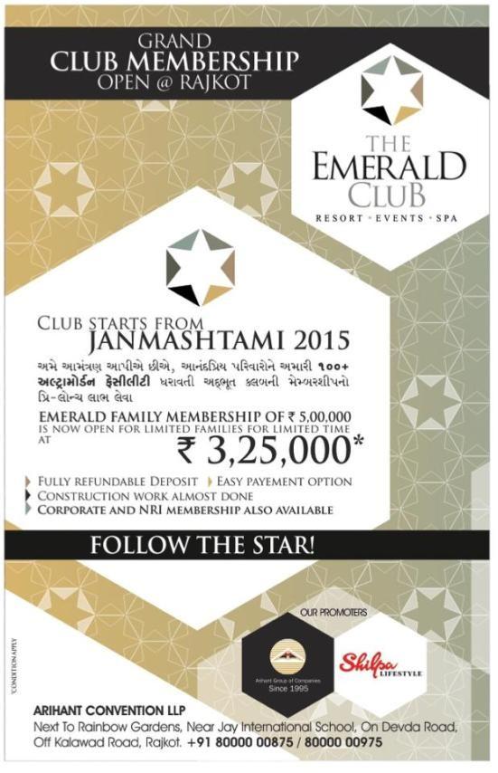 The Emerald Club - Resort - Events - SPA in Rajkot at Kalawad Road