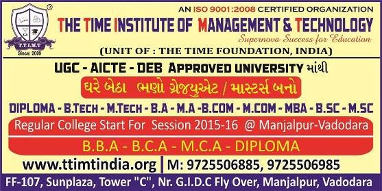 The Time Institute of Management and Technology in Vadodara Bhavnagar