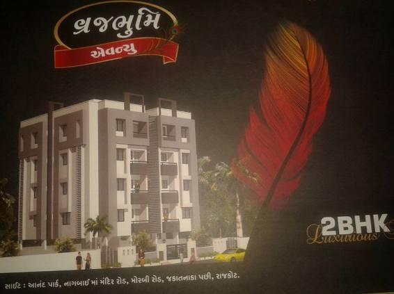 Vrajbhumi Avenue in Rajkot at Morbi Road – 2 BHK Flats by SSW Builders Rajkot