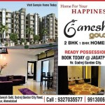 Ganesh Gold in Ahmedabad – 1 BHK / 2 BHK Apartments at Jagatpur Ahmedabad