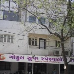 Gokul Super Speciality Hospital in Rajkot at Vidhyanagar Main Road