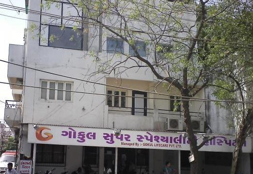 Gokul Super Speciality Hospital in Rajkot at Vidhyanagar Main Road
