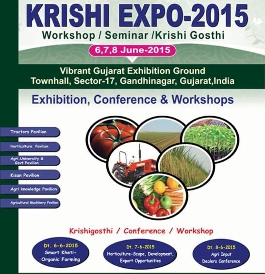 Krishi Expo 2015 Gandhinagar