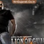 LION OF GUJARAT hindi Movie of Dinesh Lamba Releasing on 26th June 2015