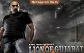 LION OF GUJARAT hindi Movie of Dinesh Lamba Releasing on 26th June 2015