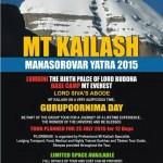 Mt Kailash – Mansarovar July 2015 Yatra – Tour Packages For Kailash Mansarovarv