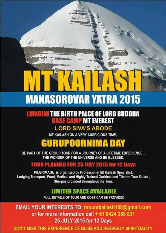 Mt Kailash - Mansarovar July 2015  Yatra