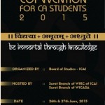 National Convention for CA Students 2015 at Surat form 26th & 27th June 2015
