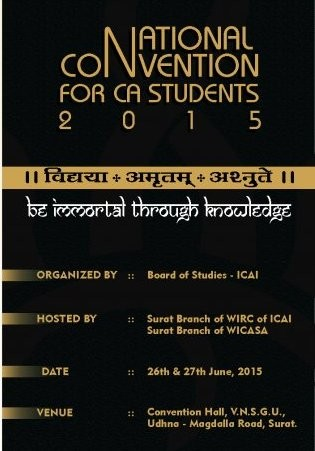 National Convention for CA Students 2015 at Surat