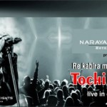 Re Kabira Maan Ja Fame Tochi Raina Live Concert in Ahmedabad 2015 on 6th June