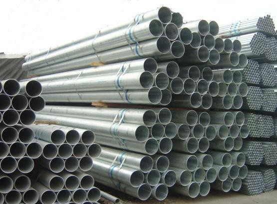 Riddhi Steel And Tube Pvt Ltd in Ahmedabad at Piplaj