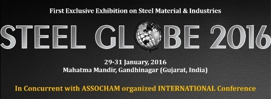 STEEL GLOBE 2016 Gandhinagar