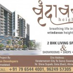 Vrindavan Heights in Ahmedabad – 2 BHK Apartments / Showrooms / Shops / Offices by Vrindavan Developers