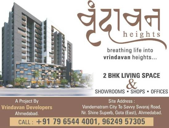 Vrindavan Heights in Ahmedabad