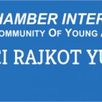 Healthy Baby Competition in Rajkot 2015 by JCI Rajkot Yuva at Amruta Kids Hospital
