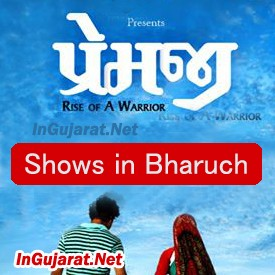 PREMJI Movie Shows in Bharuch - Show Timings for PREMJI Gujarati Film 2015