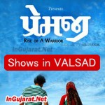 PREMJI Movie Shows in Valsad – Show Timings for PREMJI Gujarati Film 2015