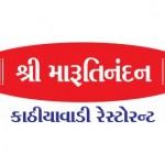 Shree Maruti Nandan Kathiyawadi Garden Restaurant at Gota Ahmedabad