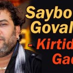 Saybo Re Govaliyo Maro Gujarati Song by Kirtidan Gadhavi (Gadhvi) – Download Video/MP3