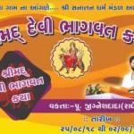 Jignesh Dada Shrimad Devi Bhagwat Katha 2018 from 25th August to 2nd September at Kampala Gam